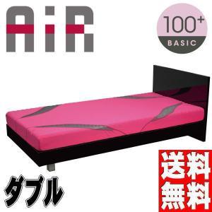 西川 エアー air  ダブル/ピンク ベーシック100|futonlando