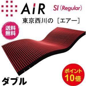 西川エアー si(air si) ダブル レギュラー futonlando