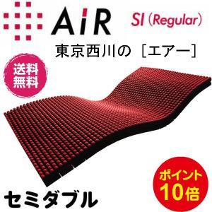 西川エアー si(air si) セミダブル レギュラー futonlando