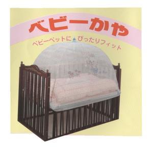 ベビー蚊帳 ワンタッチ折りたたみ ベビーベッドかや 日本製 ぼかしピンク|futonlando