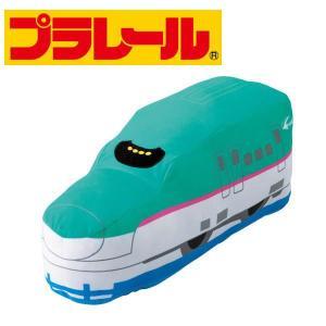 抱き枕 ぬいぐるみ タカラトミー/トミカ プラレール/新幹線(E5系 新幹線) はやぶさ/西川リビング|futonlando