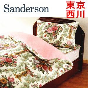 西川 布団カバー シングル 羽毛布団用  sanderson サンダーソン柄|futonlando