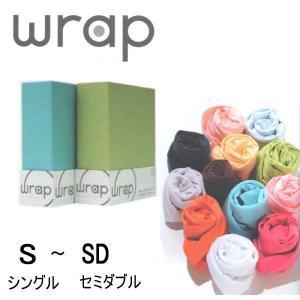 西川 シーツ wrapクイックシーツ (シングル〜セミダブルサイズ対応)|futonlando