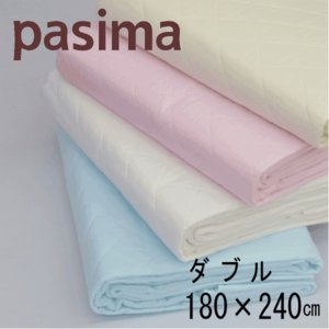 パシーマ ガーゼケット シングル/ピンク|futonlando