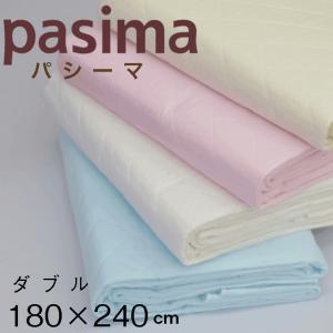 パシーマ シングル/ブルー ガーゼケット 肌掛け シーツ 日本製|futonlando