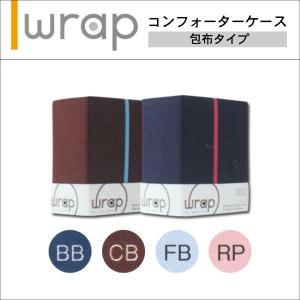 西川 掛け布団カバー/ダブル/ wrap コンフォーターケース カラー無地 包布式 futonlando