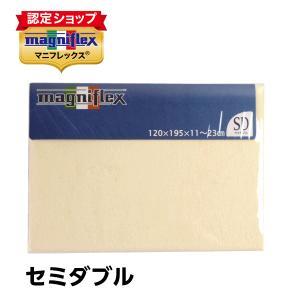 マニフレックス 専用シーツ セミダブルサイズ コットンパイル・ボックスシーツ futonmall