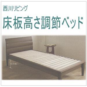 西川 ベッドフレーム/シングル/すのこベッド 床板高さ調節ベッドWB-08組立かんたん、ロングサイズの敷き布団も対応 futonmall
