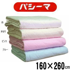 パシーマ セミダブル 160×260/肌掛け・シーツ 脱脂綿とガーゼのガーゼケット キルトケット|futonmall