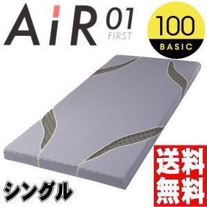 西川 エアー シングル air 01 ベーシック グレー|futonmall