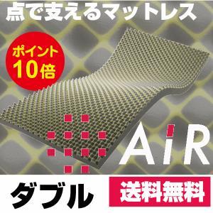 西川エアー 01 ダブル グレー  ベーシックタイプ|futonmall