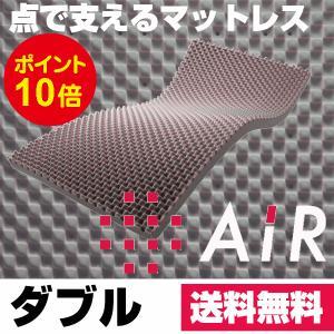 西川エアー 01 ダブル ピンク  ベーシックタイプ|futonmall