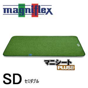 マニフレックス マニシートPLUS 2/セミダブル/除湿シート 防カビ 防臭 防ダニ 抗菌効果 futonmall