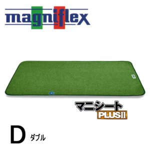 マニフレックス マニシートPLUS 2/ダブル/除湿シート 防カビ 防臭 防ダニ 抗菌効果 futonmall