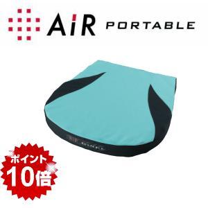西川エアー クッション/S AiR ポータブル Curve_S カーブS|futonmall