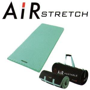 西川 エアー(air 01) ポータブル モバイル ストレッチマット|futonmall