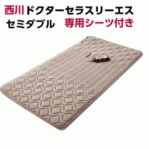東京西川 ドクターセラ スリーエス セミダブル 温熱 電位治療器 IC1100|futonmall