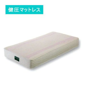西川 マットレス 健圧マットレス セミダブル 健圧敷き布団 ベッドマットレス ポケットコイルとウレタンのマットレス|futonmall