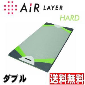 西川 エアー レイヤー/ダブル/ハード HARD/air LAYER オーバーレイ  ウォッシャブルパッド(カズマット)|futonmall