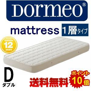 西川 ドルメオ ダブル 1層タイプ 高反発マットレス mattress Air ハード ベッドマットレス|futonmall