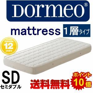 西川 ドルメオ セミダブル 1層タイプ 高反発マットレス mattress Air ハード ベッドマットレス|futonmall
