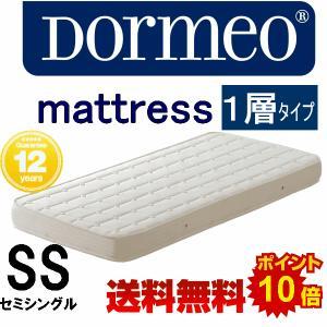 西川 ドルメオ セミシングル 1層タイプ 高反発マットレス mattress Air ハード ベッドマットレス|futonmall