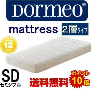 西川 ドルメオ セミダブル 2層タイプ 高反発マットレス mattress Air Silver ベッドマットレス|futonmall