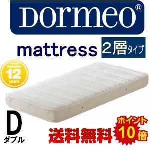 西川 ドルメオ ダブル 2層タイプ 高反発マットレス mattress Air Silver ベッドマットレス|futonmall