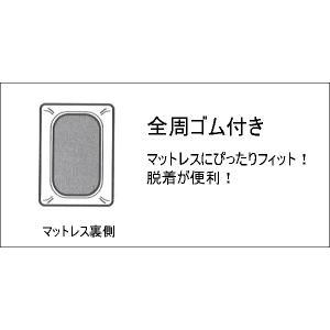 西川 シーツ/シングル/アウトラスト outlast マットレス クイックシーツ|futonmall|02
