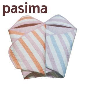 パシーマ ベビー/カラフル パシーマ/おくるみ|futonmall