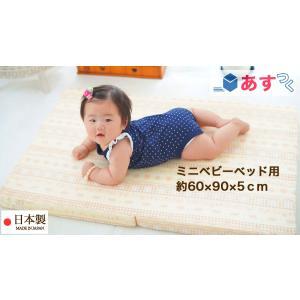 ベビー布団 ミニ ベビー敷き布団 ( ミニベビーベッド用 約60×90×5cm )   柄色々 彩子育て 日本製 クボタ|futonmura