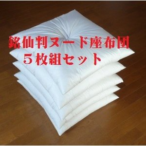 大きさは銘仙判サイズで55cmx59cmです。側生地は綿100% 目打ち215本のしっかりした生地で...