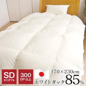 羽毛布団 スーパーロングセミダブル ホワイトダック85% 300dp ニューゴールドラベル 日本製 1104  お取り寄せ|futonnotamatebako