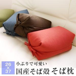 ごろ寝 そば枕 26×37×10cm 国産そば殻 つむぎ調 そばがら枕 日本製 クーポンで全品11%OFFの写真