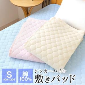 肌に触れる部分はタオル地の綿100%で柔らかな肌ざわり。お布団がズレにくい四隅ゴム付き。吸湿性に優れ...