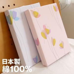 敷布団カバー シングル 105x215cm 綿100% 日本製 花柄 poem collection 115809|futonnotamatebako