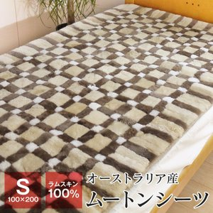 ムートン シーツ シングル 100×200 オーストラリア産 敷きパッド スプリングラムスキン|futonnotamatebako