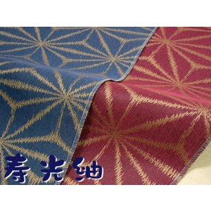 10枚組 高級座布団カバー 銘仙判 55×59cm 防水加工 日本製 麻の葉 業務用|futonnotamatebako
