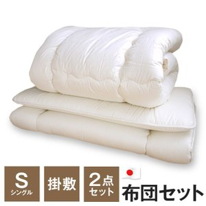 布団セット シングル ウール50% 羊毛混掛け布団 羊毛混敷布団 日本製 DS400 DS401|futonnotamatebako