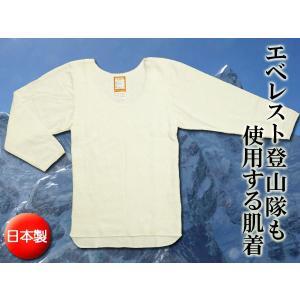 ひだまり健康肌着 婦人8部袖スリーマー TV922 LLサイズ 日本製 女性用 送料無料