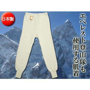 ひだまり健康肌着 婦人スラックス下 TV936 Lサイズ 日本製 女性用 送料無料