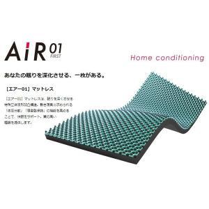 東京西川 AiR 01 マットレスタイプ シングルサイズ ハード(かため)|futonshop-miyakoshi