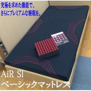 東京西川の敷きふとん AiR SI (ベーシック) マットレスタイプ かたさふつう|futonshop-miyakoshi