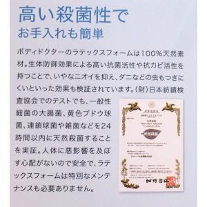 ボディドクターマットレス(正反発) シングルサイズ|futonshop-miyakoshi|04