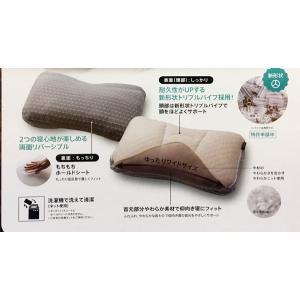 西川リビング ウエ楽 仰向けに寝る時間が長い方におすすめまくら|futonshop-miyakoshi|02