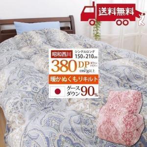 羽毛布団 商品詳細  サイズ  150cm×210cm(キルティング製品許容範囲+5%、−3%) 組...