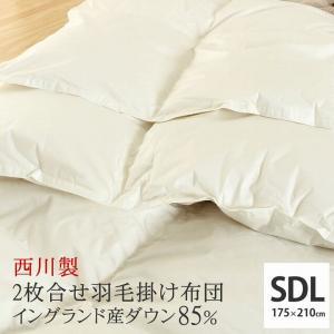 羽毛布団 商品詳細 サイズ  175cm×210cm(キルティング製品許容範囲+5%、−3%)  組...