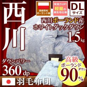 サイズ  190cm×210cm(キルティング製品許容範囲+5%、−3%) 組成  詰め物:詰め物:...