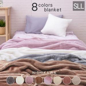 西川製 2枚合わせ毛布 セミダブルサイズ 160×210cm 洗える あったか ウォッシャブル 洗濯機可能 敬老の日 ギフト|futontanaka