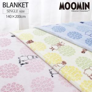 毛布 シングル 2020新柄 ムーミン Moomin 暖かいフランネル おしゃれ 北欧 キャラクター 薄手 140×200cm|futontanaka